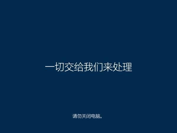 风林火山 Ghost Win10 64位 优化专业版 V2019.09