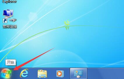 windows更改管理员名字怎么更改?