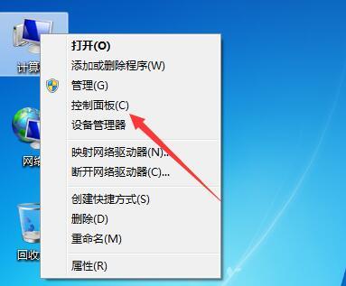 windows语言设置在哪?