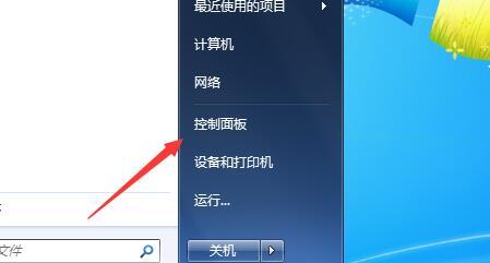 电脑语言栏不见了怎么解决?