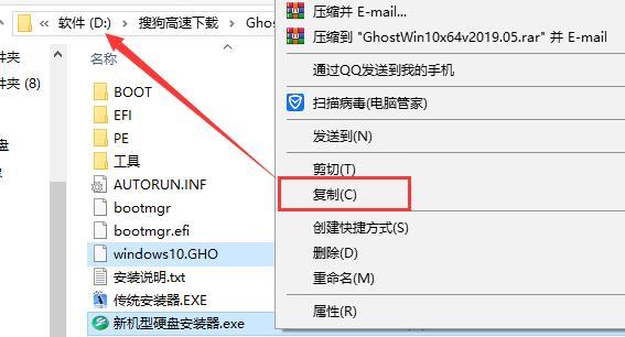 神舟战神G9笔记本怎么重装系统Win10