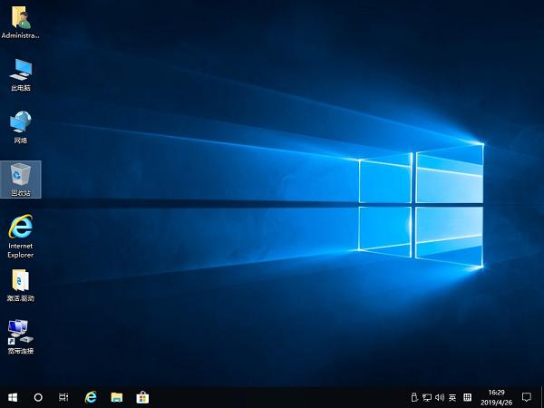 系统之家 Win10 32位 优化专业版系统 V2019.07