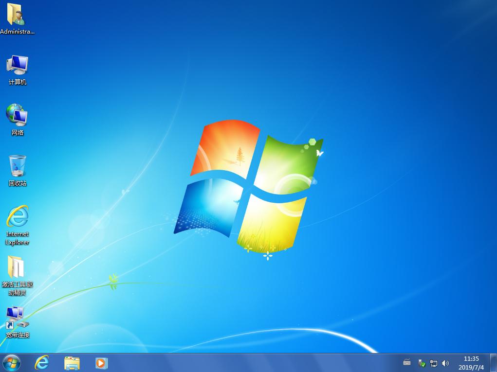 深度技术 Win7系统 64位 优化纯净版 V2019.07_Win7纯净版64位