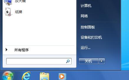 怎么修改电脑密码