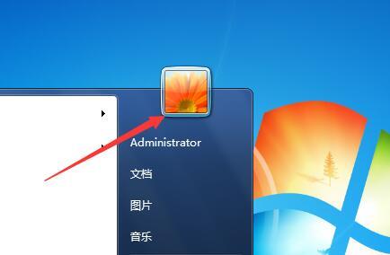 怎么改电脑用户名