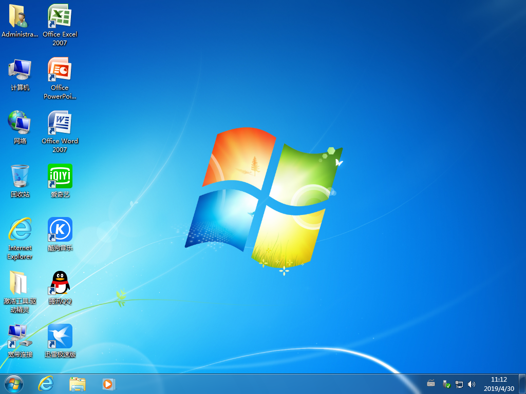 技术员联盟 Win7 32位 优化装机版 V2019.09_Win7装机版32位