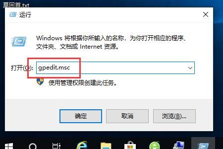 win10怎么禁止电脑安装任何软件