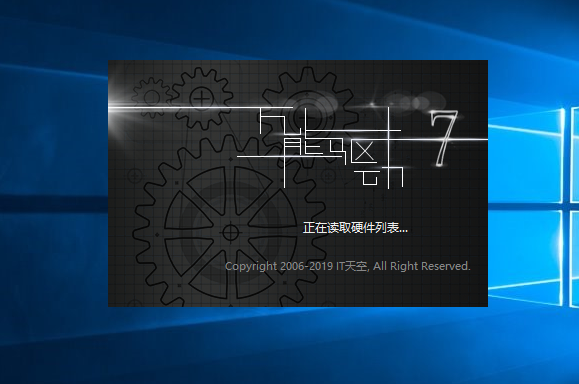 神舟战神G7M笔记本怎么装win10系统