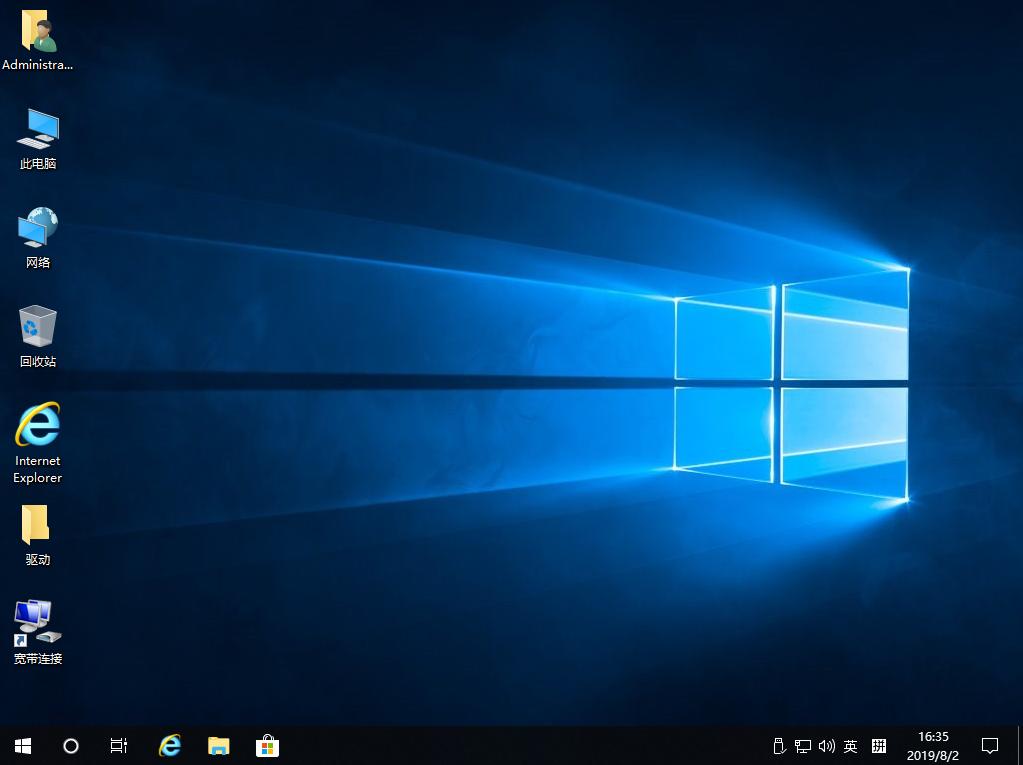 深度技术 Win10 64位 纯净版系统 V2019.08_Win10纯净版64位