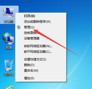 电脑怎么取消开机密码