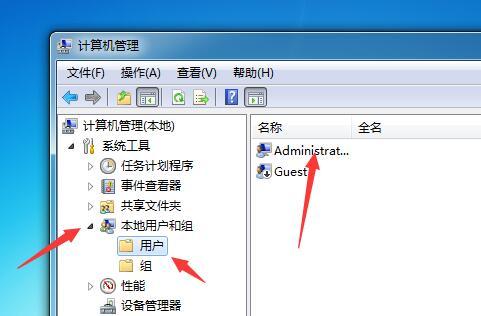 windows7系统怎么取消开机密码?-第2张图片