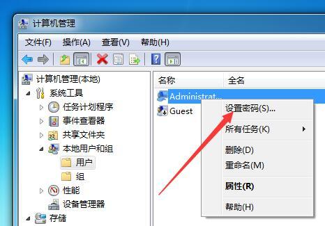 windows7系统怎么取消开机密码?-第3张图片