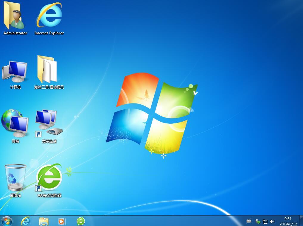 电脑桌面图标怎么变大