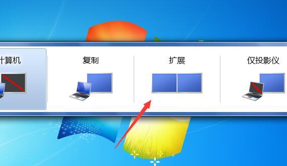 电脑屏幕左右分屏怎么设置