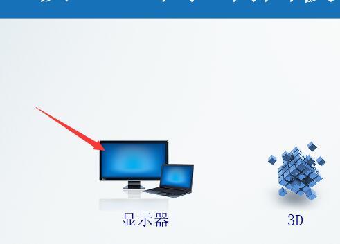 如何调整电脑屏幕亮度
