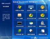 技术员联盟 Win10 32位 纯净版系统 V2019.08_Win10纯净版32位