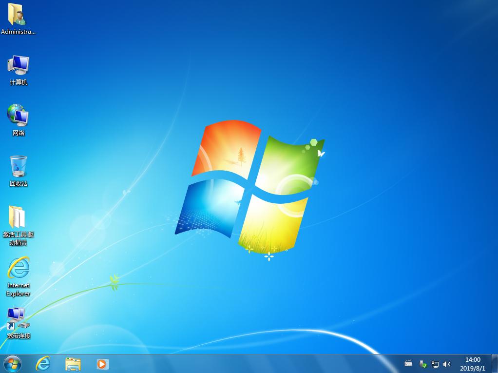 风林火山 Win7 64位 优化纯净版 V2019.08_Win7 64位纯净版
