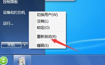 如何删除ie浏览器