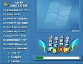 风林火山 Ghost Win10 64位 纯净专业版 V2019.08