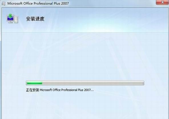 office2007办公软件下载