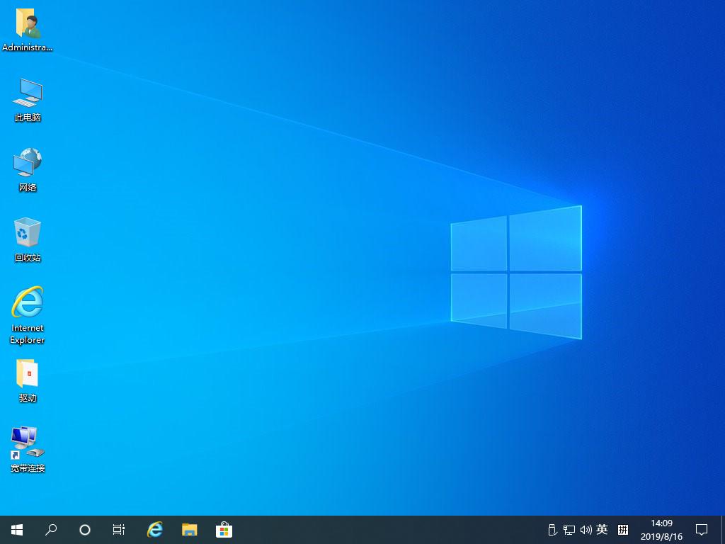 系统之家 Windows10 64位 优化专业版 V2019.10_Win10专业版64位