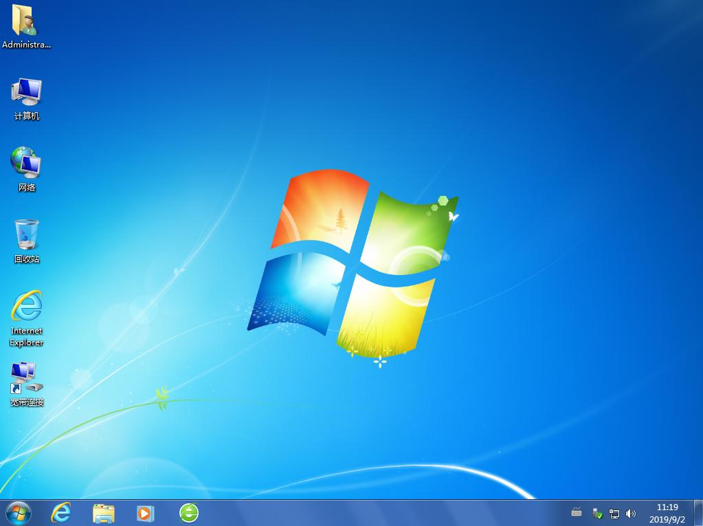 深度技术 Windows7 Ghost 64位 旗舰版 V2019.11