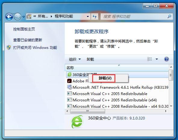 win7电脑显示系统资源不足怎么办