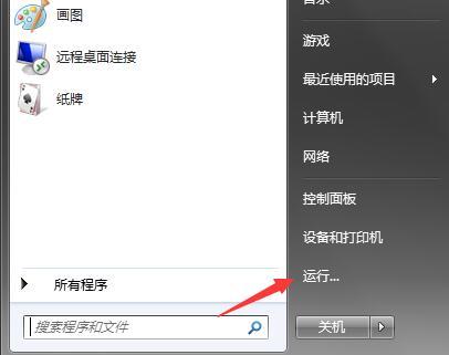 windows系统下怎么用cmd命令执行自动关机呢?又怎么取消定时关机?-第4张图片