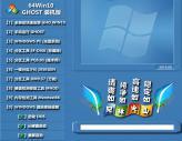 风林火山 Win10系统 64位 装机版 V2019.09_Win10装机版64位