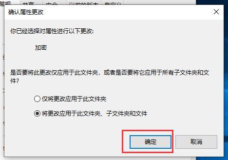 电脑是windows10系统怎么给文件夹设置密码?-第5张图片