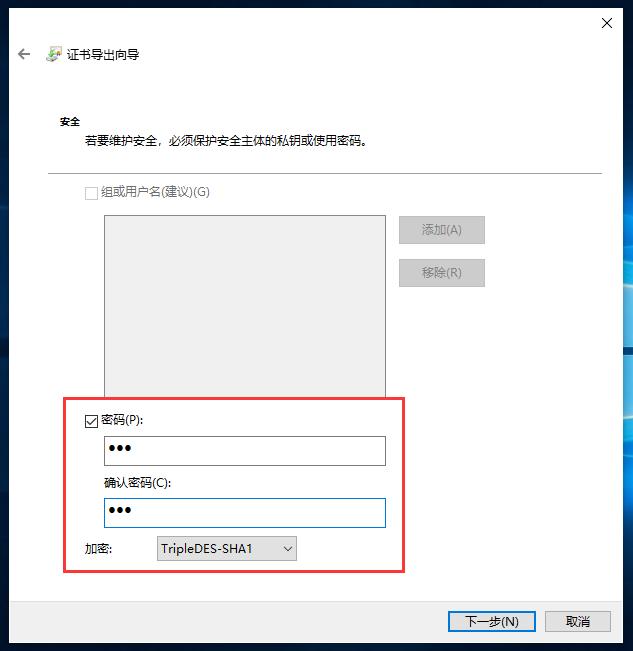 电脑是windows10系统怎么给文件夹设置密码?-第10张图片