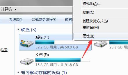 电脑运行速度慢C盘垃圾文件过多的解决方法-第2张图片