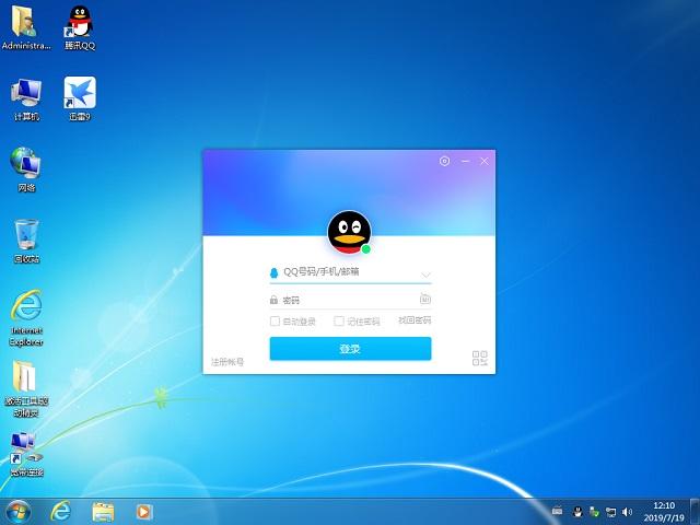 萝卜家园 Win7 32位 精简装机版 V2019.10_Win7装机版32位