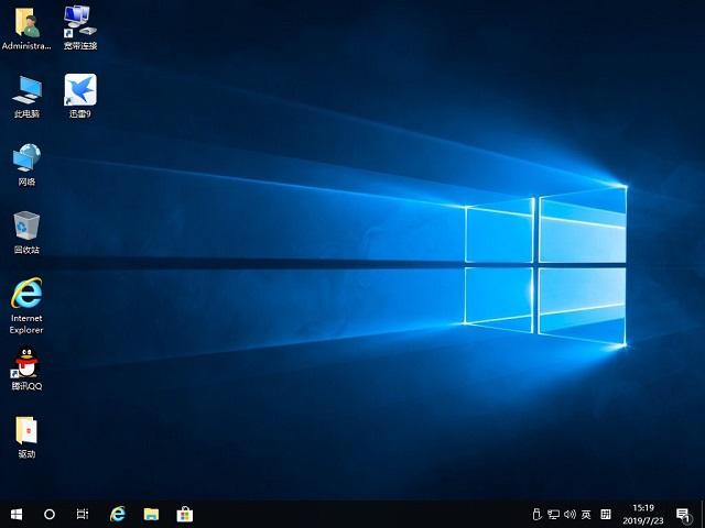 电脑公司 Win10系统 32位 装机版 V2019.12_Win1032位装机版