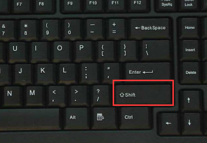 电脑键盘上的下划线怎么打出来的?-第2张图片