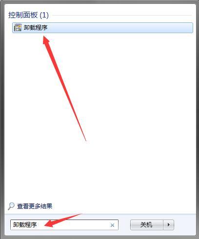 电脑打开浏览器网页上的图片显示红叉怎么解决?-第4张图片