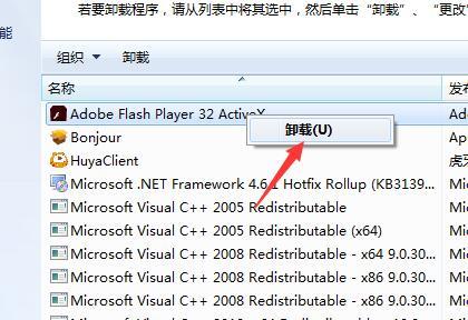 电脑打开浏览器网页上的图片显示红叉怎么解决?-第5张图片