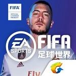 FIFA足球世界 v9.0.03