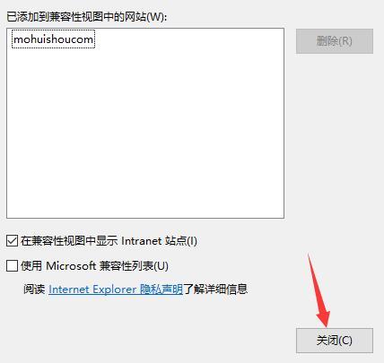 电脑是windows10系统怎么给ie11兼容模式怎么设置?-第3张图片