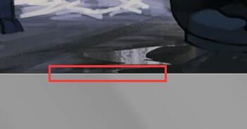 windows7系统任务栏变宽了怎么还原?-第3张图片