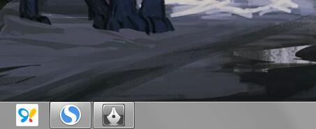 windows7系统任务栏变宽了怎么还原?-第5张图片