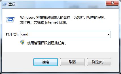 windows系统怎么用CMD命令查询IP地址?-第2张图片