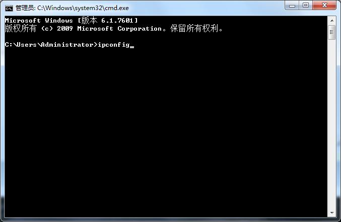 windows系统怎么用CMD命令查询IP地址?-第3张图片