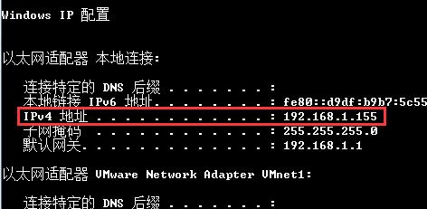 windows系统怎么用CMD命令查询IP地址?-第4张图片