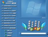 风林火山 Win7 32位 精简装机版 V2019.10_Win7装机版32位