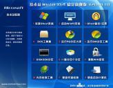 技术员联盟 Windows10 64位 稳定旗舰版 V2019.10_Win10旗舰版64位