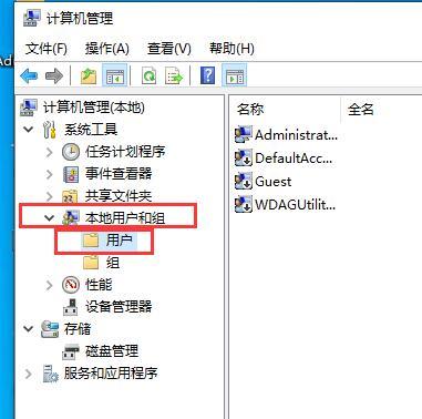 电脑是windows系统账户怎么删除?-第2张图片