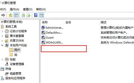 电脑是windows系统账户怎么删除?-第5张图片