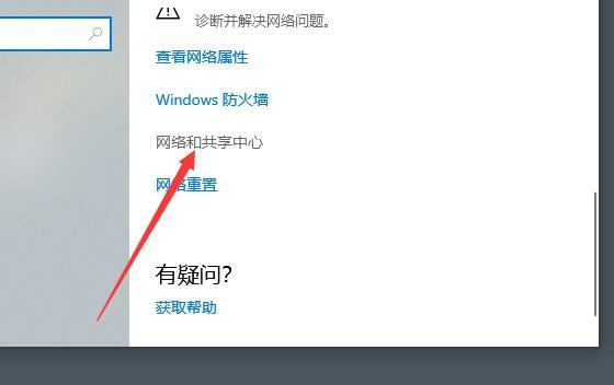 windows10系统的宽带连接图标找不到了怎么办?-第2张图片