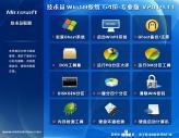 技术员联盟 Win10系统 64位 专业版 V2019.11_Win10专业版64位